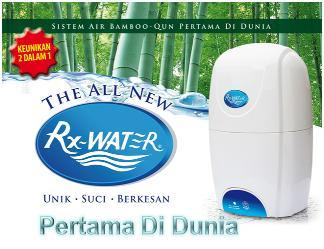 all new rxwater