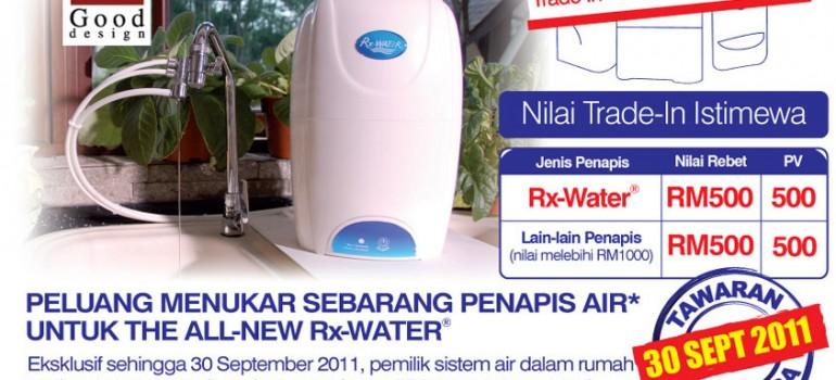 tradein-rxwater