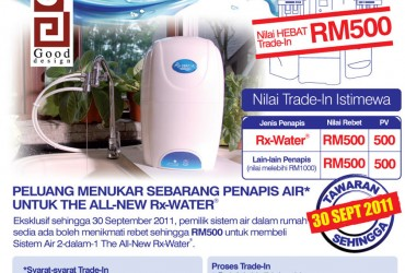 trade-in-rxwater
